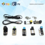 [로봇사이언스몰] [코딩키트] Electronic Add-on Pack for Starter Robot Kit